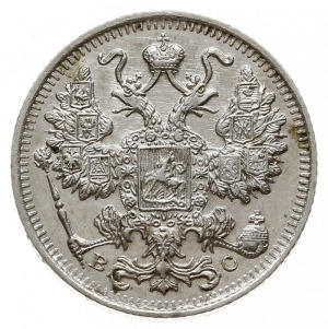 15 kopiejek 1917 ВС, Petersburg, Bitkin 144 (R), Kazako...