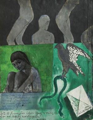 Zbigniew Makowski (1930-2019), BEZ TYTUŁU (PRACA DWUSTRONNA), 1990 r.