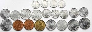 Czechosłowacja, ciekawy zestaw monet obiegowych 1953-1969
