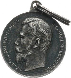 Rosja, Mikołaj II 1894-1917, medal Za Gorliwość bez daty (po 1894)