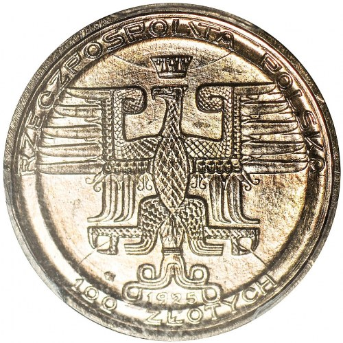 RR-, PRÓBA, 100 złotych Mikołaj Kopernik 1925, brąz, wyśmienite