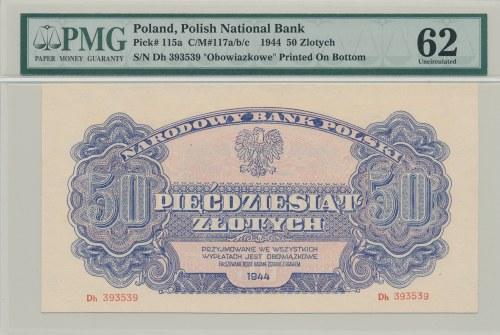 50 złotych 1944 ...owe, bardzo rzadka seria zastępcza, Dh