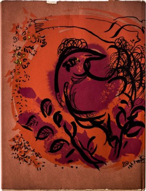 Marc Chagall, Lithographe I album z 12 litografiami barwnymi, 1960
