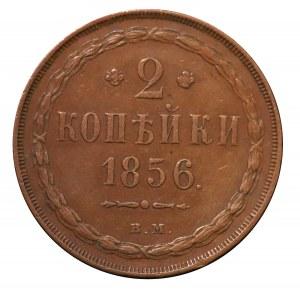 2 kopiejki 1856 BM