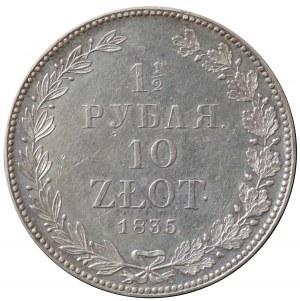 1 1/2 rubla = 10 złotych 1833 НГ