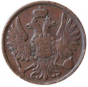 2 kopiejki 1855 BM