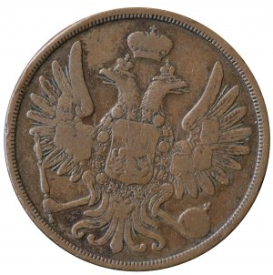 2 kopiejki 1858 BM