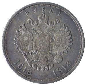 1 rubel 1917