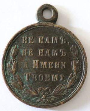 Medal za wojnę rosyjsko turecka 1877-1878 Aleksander II