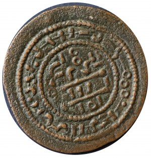Węgry, Bela III 1172-1196, pieniądz miedziany