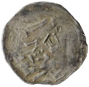 Barnim I 1264-1278, denar, bardzo rzadki