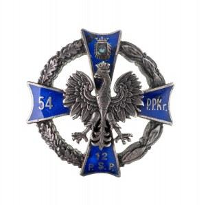 Odznaka 54 Pułku Piechoty Strzelców Kresowych - oficerska
