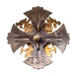 Odznaka 1 Pułk Łączności