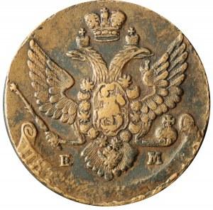 5 kopiejek, 1788 EM
