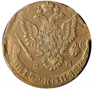 5 kopiejek 1783 EM