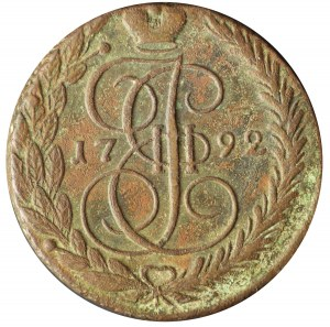 5 kopiejek 1792 EM