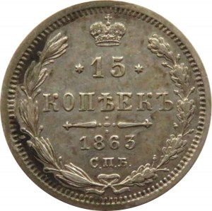 Rosja, Aleksander II, 15 kopiejek 1863 AB, Petersburg