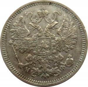 Rosja, Aleksander II, 15 kopiejek 1864 HF, Petersburg