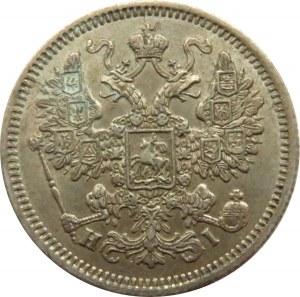 Rosja, Aleksander II, 15 kopiejek 1869 HI, Petersburg