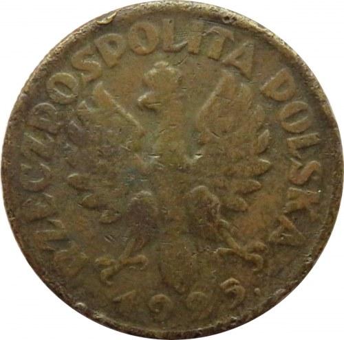Polska, II RP, 2 złote 1925, odmiana z kropką, falsyfikat, mosiądz