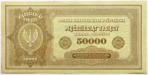 Polska, II RP, 50 000 marek 1922, seria B 3898153