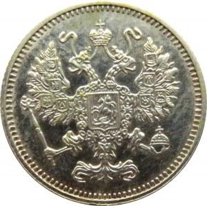 Rosja, Mikołaj II, 10 kopiejek 1916, Osaka