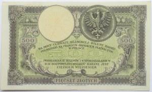 Polska, II RP, T. Kościuszko 500 złotych 1919, numer 3036303