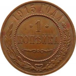 Rosja, Mikołaj II, 1 kopiejka 1915, Petersburg, UNC