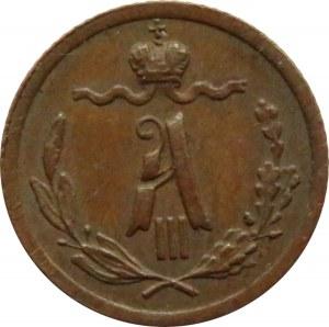 Rosja, Aleksander III, 1/4 kopiejki 1886 S.P.B., Petersburg