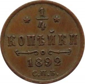 Rosja, Aleksander III, 1/4 kopiejki 1892, Petersburg, piękne