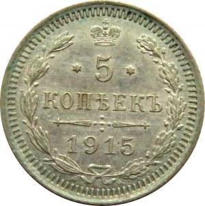 Rosja, Mikołaj II, 5 kopiejek 1915 BC, Petersburg
