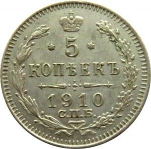 Rosja, Mikołaj II, 5 kopiejek 1910 EB, Petersburg