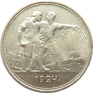 Rosja Radziecka, Chłop i robotnik, rubel 1924
