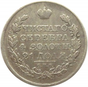 Rosja, Aleksander I, 1 rubel 1816 PC, Petersburg