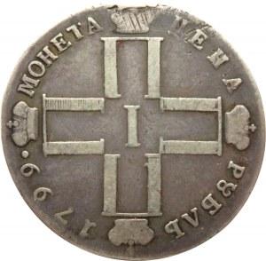 Rosja, Paweł I, 1 rubel 1799 CM MB, Petersburg