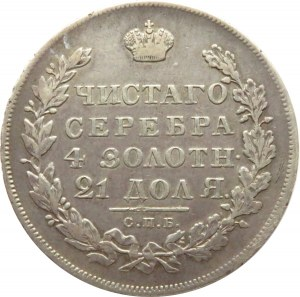 Rosja, Mikołaj I, 1 rubel 1831 HG, Petersburg, odmiana z
