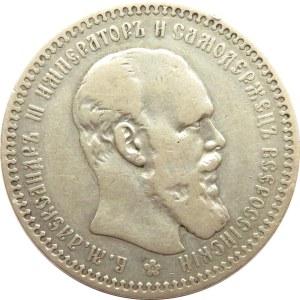 Rosja, Aleksander III, 1 rubel 1893 AG, Petersburg