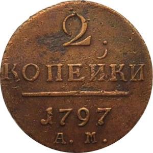 Rosja, Paweł I, 2 kopiejki 1797 A.M., Amieńsk