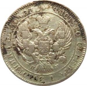 Rosja, Mikołaj I, 25 kopiejek 1839 HG, Petersburg