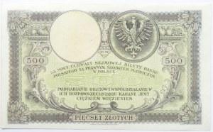 Polska, II RP, T. Kościuszko 500 złotych 1919, numer 5747656