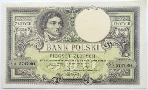 Polska, II RP, T. Kościuszko 500 złotych 1919, UNC