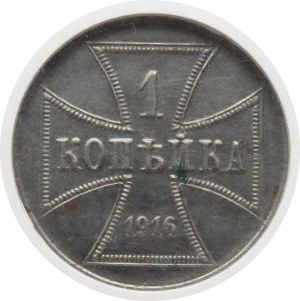 Królestwo Polskie, 1 kopiejka 1916 A, Berlin, GCN MS60