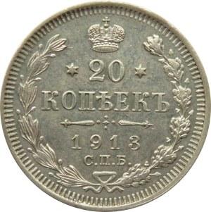 Rosja, Mikołaj II, 20 kopiejek 1913 BC, Petersburg, UNC