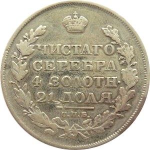 Rosja, Aleksander I, 1 rubel 1818 PC, Petersburg