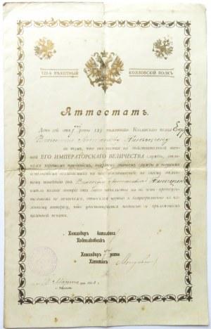 Rosja, Atestat/ Świadectwo służby, 123 Kozłowski Pułk Piechoty, Charków 1913
