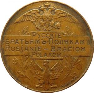 Polska/Rosja, medal Rosjanie Braciom Polakom, Petersburg 1914