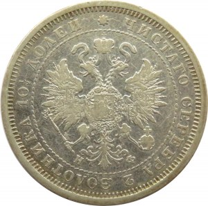 Rosja, Aleksander II, połtina 1878 HF, Petersburg