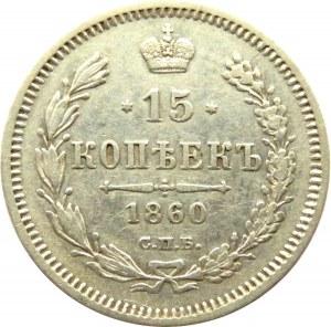 Rosja, Aleksander II, 15 kopiejek 1860 FB, Petersburg (R)