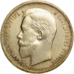 Rosja, Mikołaj II, 50 kopiejek 1913 BC, Petersburg, UNC