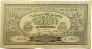 Polska, II RP, 250 000 marek 1923, seria R, numeracja szeroka